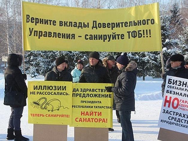 Директор «ТФБ Финанс» задержан по подозрению в хищении 90 млн рублей