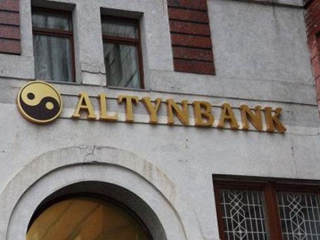 Казанский «АлтынБанк» с апреля возобновит обслуживание карт
