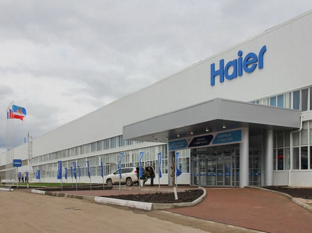 Haier планирует втрое увеличить выпуск холодильников в Набережных Челнах