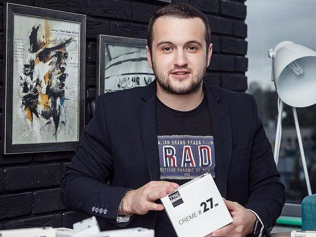 Самый дорогой челнинский клуб People купил скандальный ресторатор Эрик Гафаров