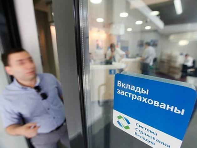 Суд по делу «дробильщиков» Татфондбанка перенесли из-за неявки АСВ