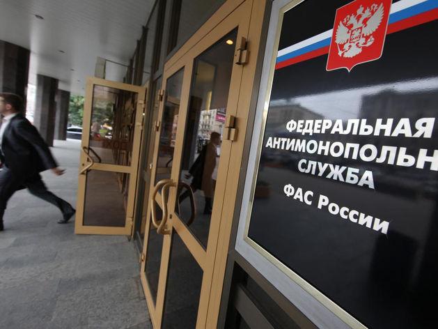 Татарстанское УФАС заподозрило картельный сговор 12 фирм