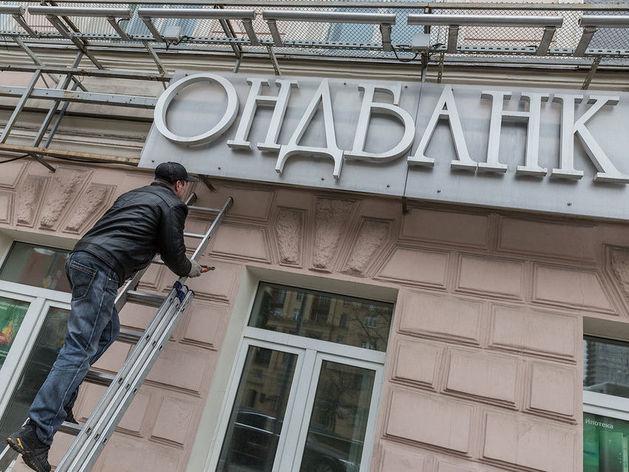 «Татфондбанк» сообщил об очередном техническом дефолте