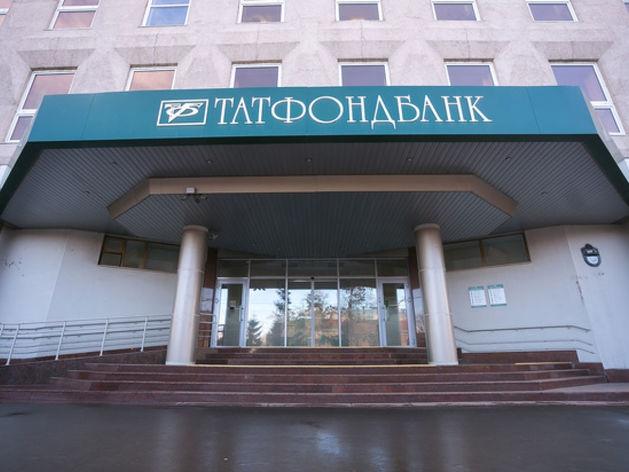 «Сувар-Казань» подал иск к «Татфондбанку»