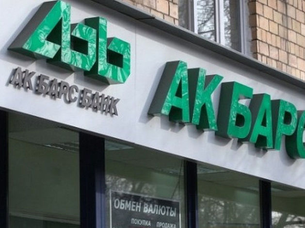 Полиция проводит проверку по информационной атаке на банки Татарстана