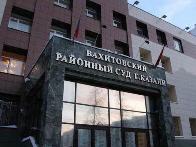 АСВ и «Татфондбанк» снова не явились на суд с «дробильщиками»
