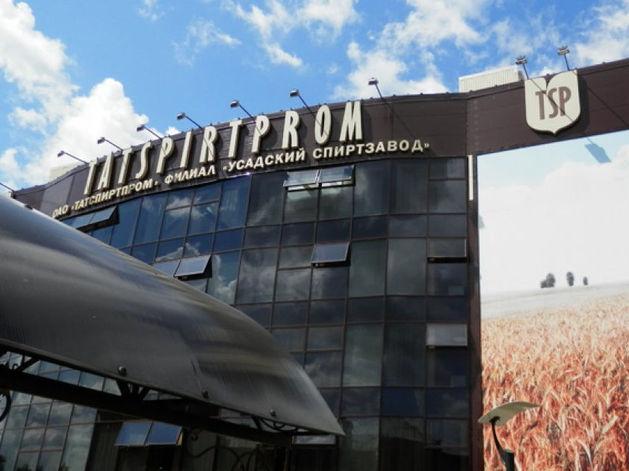 «Татспиртпром» взыскал 1 млн рублей за незаконное использование товарного знака
