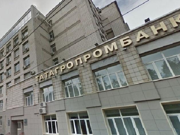 «Татагропромбанк» возобновил проведение безналичных расчётов