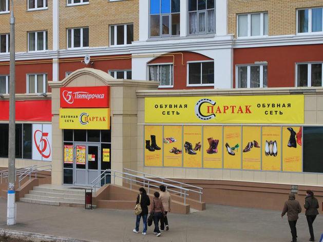 Структура казанской обувной фабрики «Спартак» заявила о банкротстве