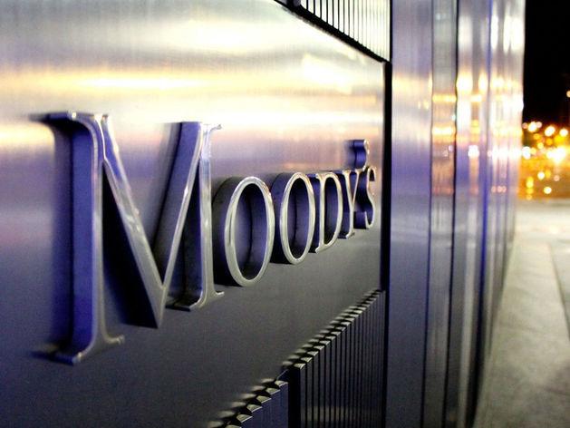 Агентство Moody's улучшило прогноз по рейтингу Татарстана