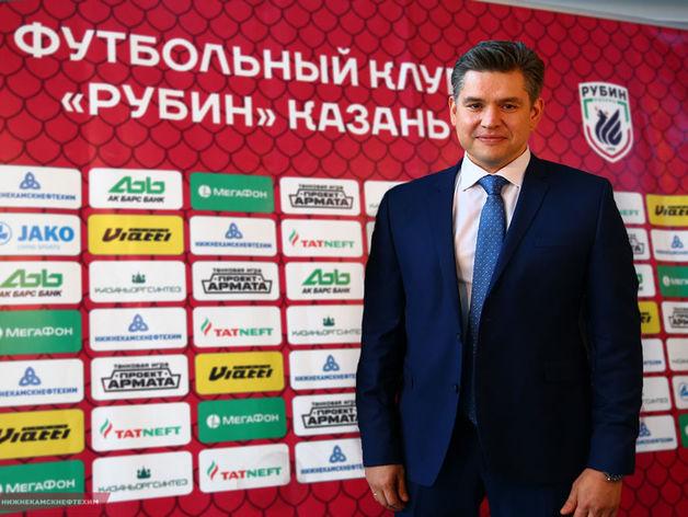 Генеральным директором «Рубина» назначен Рустам Саяхов