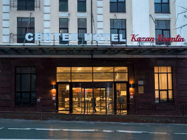 Казанский отель Marriott не смог сохранить бренд