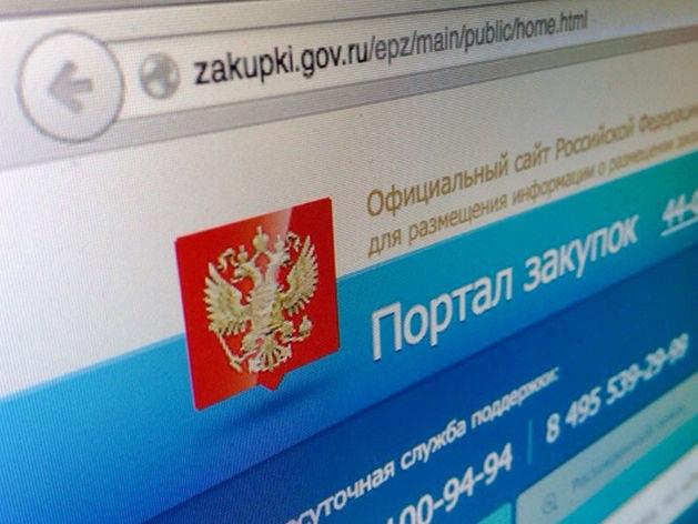 В Татарстане объём закупок у малых и средних предприятий превысил 45 млрд рублей