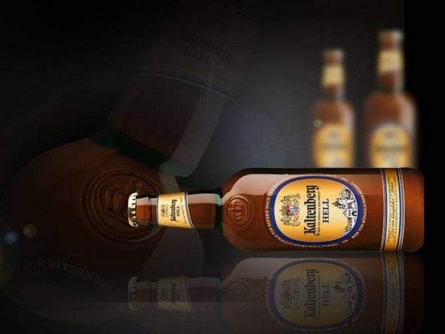 «Татспиртпром» провёл переговоры о производстве пива с принцем Баварским