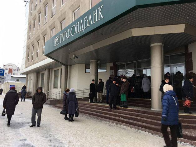 Вкладчики «Татфондбанка» получили 93% страховых выплат